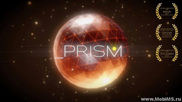 Игра _PRISM для Android