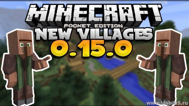 Игра Minecraft PE - обновление до версии v0.15.0 + Мод бессмертие, скины для Android