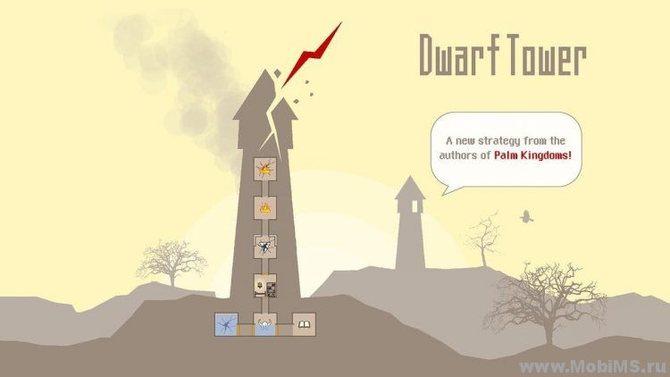 Игра Dwarf Tower для Android