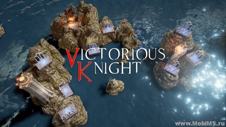 Игра Victorious Knight для Android