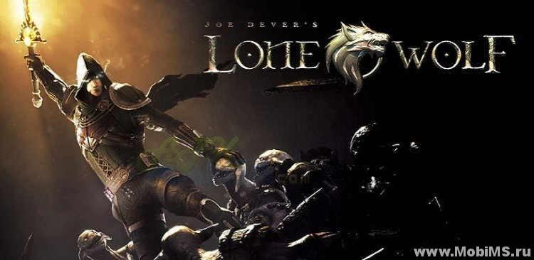 Игра Joe Dever's Lone Wolf для Android