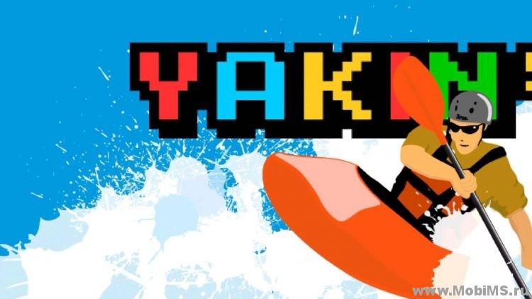 Игра Yakin для Android