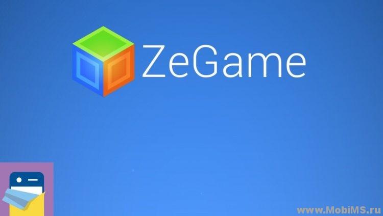 Игра ZeGame для Android
