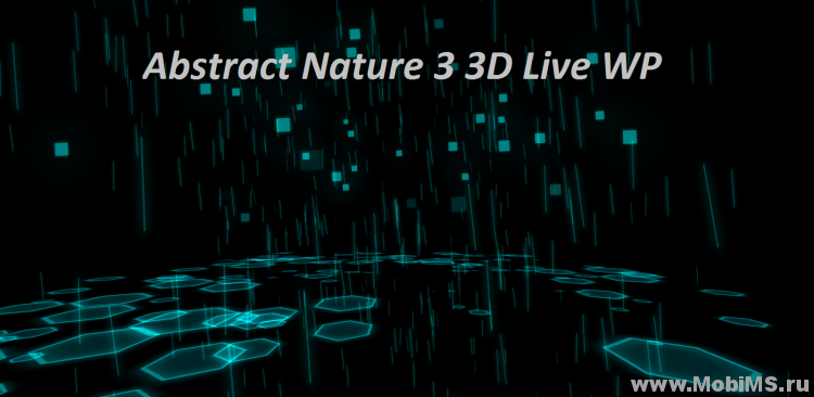 Живые обои Abstract Nature 3 3D Live WP для Android