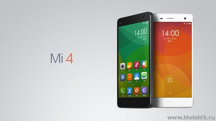 Прошивка v6.6.23 для Xiaomi Mi4 LTE / Mi4W