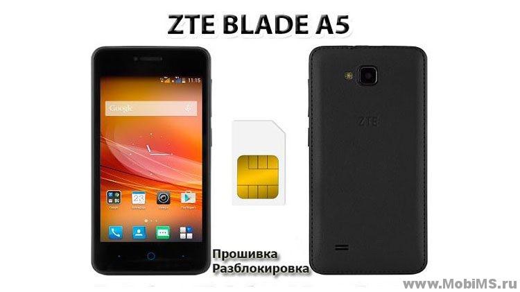 Прошивка и разлочка Мегафоновского ZTE Blade A5