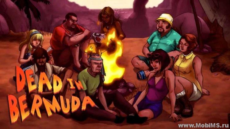 Игра Dead In Bermuda для Android