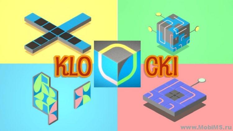 Игра Klocki для Android