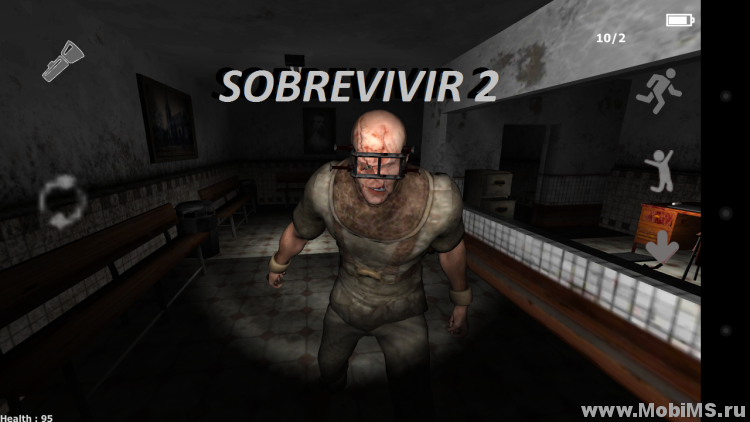 Игра SOBREVIVIR 2 для Android