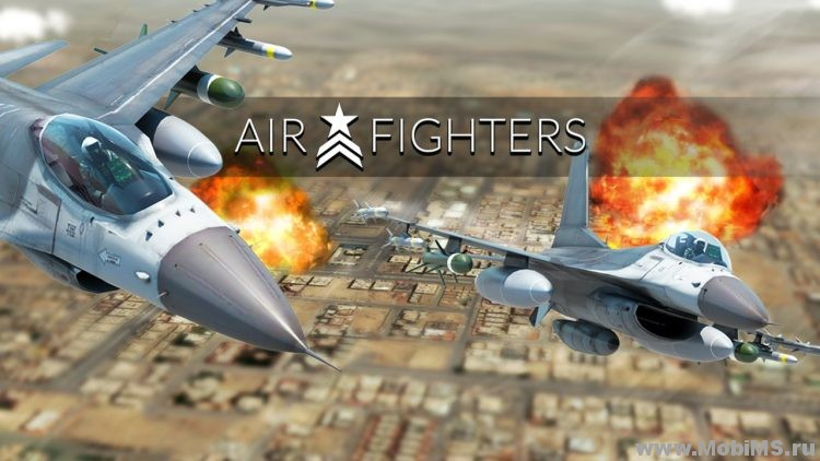 Игра AirFighters Pro для Android