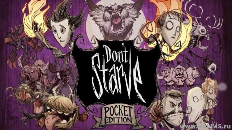 Игра Dont Starve Pocket Edition - Предрелизная версия для Android