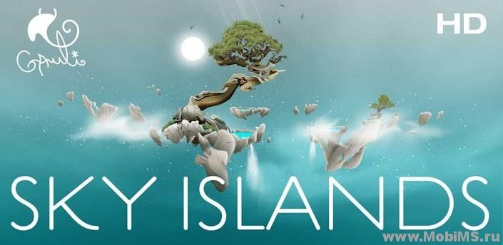 Живые обои Sky Islands LWP для Android