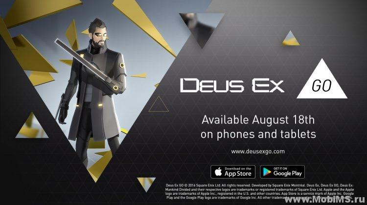 Игра Deus Ex GO для Android