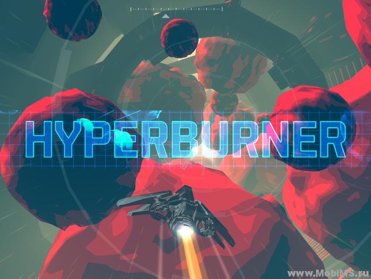 Игра Hyperburner для Android