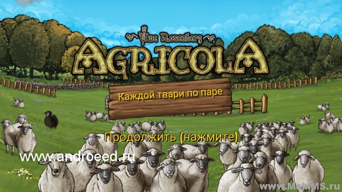 Игра Agricola Каждой твари по паре для Android