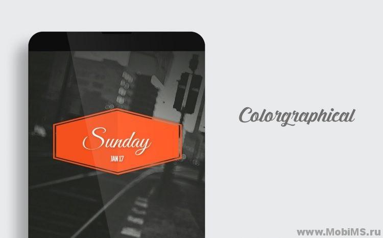 Тема оформления Colorgraphical Zooper Theme для Android