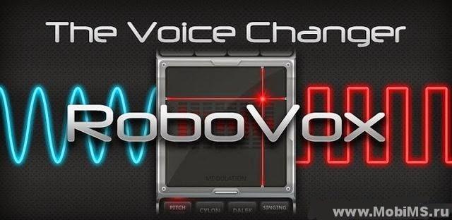 Приложение RoboVox Voice Changer Pro для Android