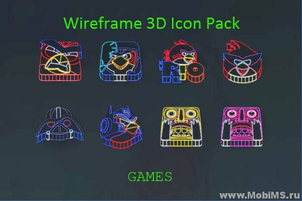 Приложение Wireframe 3D Icon Pack для Android