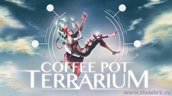 Игра Coffee Pot Terrarium для Android