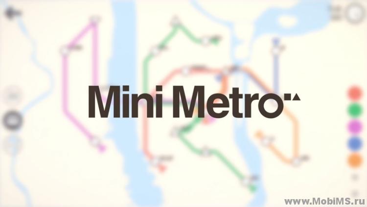 Игра Mini Metro для Android