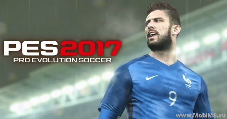 Игра Pro Evolution Soccer 2017 для Android