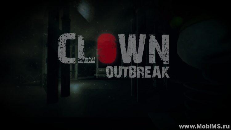 Игра Clown Outbreak для Android