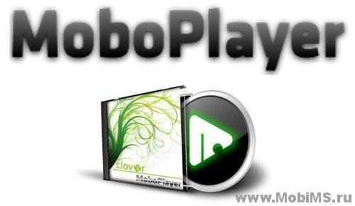 Приложение MoboPlayer - Premium версия для Android