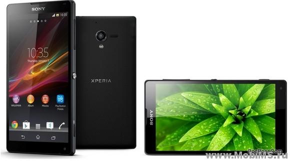 Прошивка sony xperia zl c6503 (Android 4.4.4)