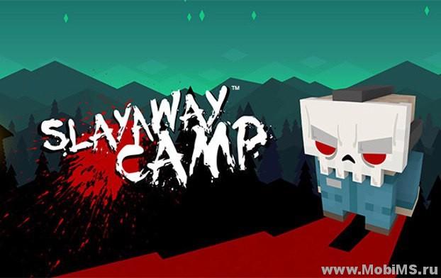 Игра Slayaway Camp для Android