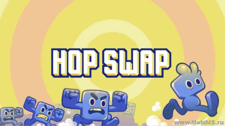 Игра Hop Swap - Мод без рекламы + валюта для Android