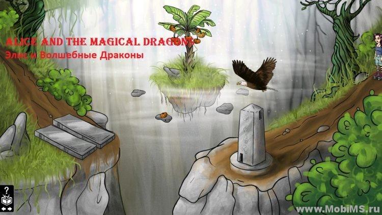 Игра Alice and The Magical Dragons (Элис и Волшебные Драконы) для Android