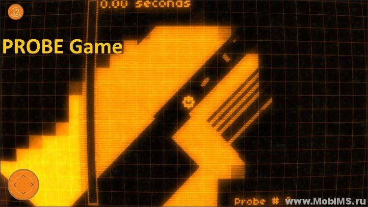 Игра PROBE Game для Android