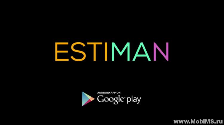 Игра Estiman + Мод на валюту для Android