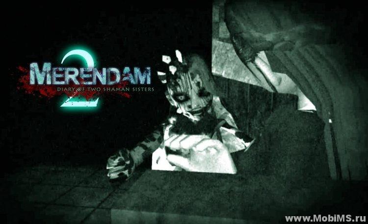 Игра Merendam2 - Ужасы избежать для Android