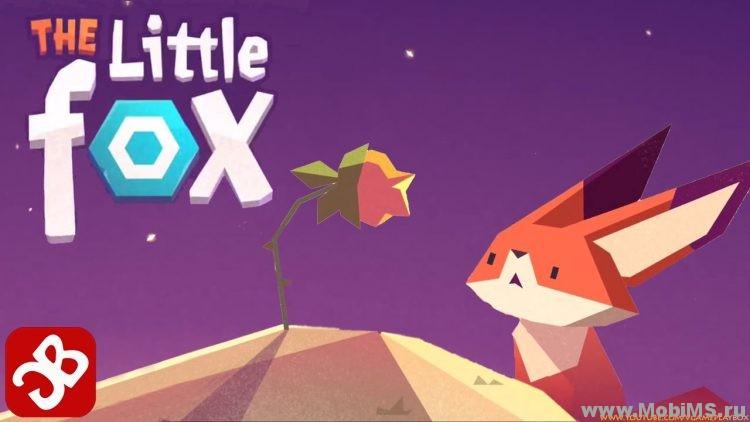 Игра The Little Fox - Мод бесконечная энергия для Android