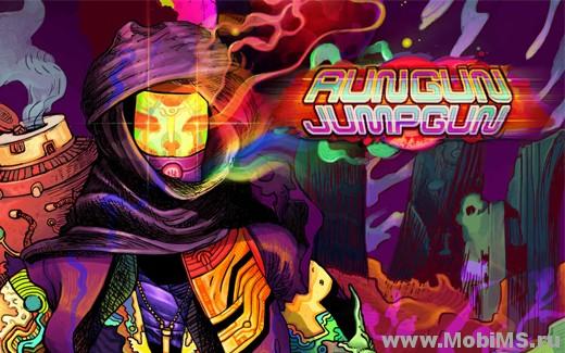 Игра RunGunJumpGun для Android