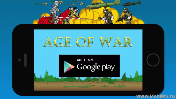 Игра Age of War - Мод на валюту для Android