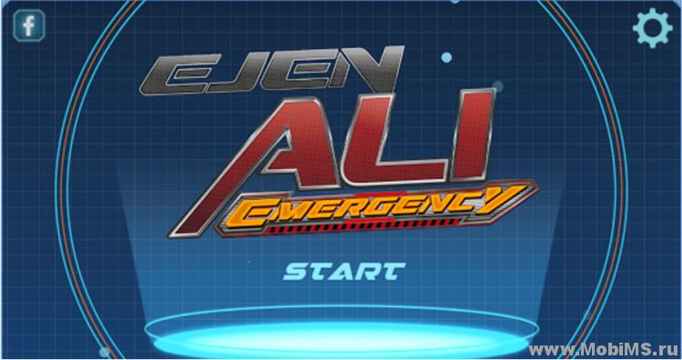 Игра Ejen Ali : Emergency для Android