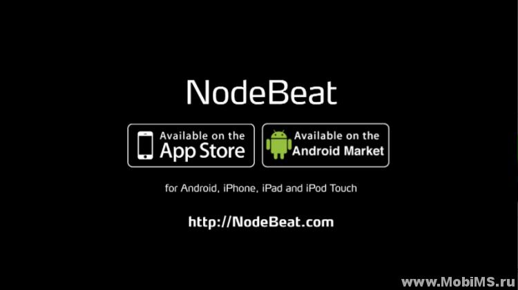 Приложение NodeBeat для Android