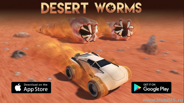 Игра Desert Worms для Android