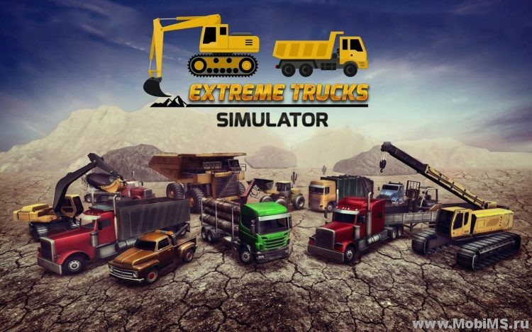 Игра Extreme Trucks Simulator + Мод на валюту для Android