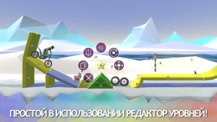 Игра Мото Delight - Мод на валюту для Android