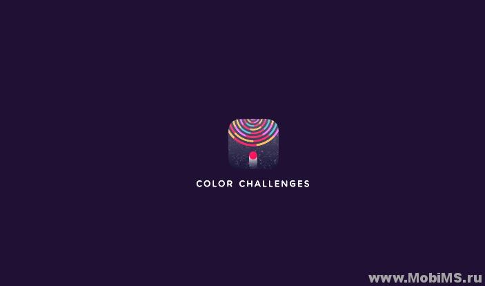 Игра Color Challenges - Мод без рекламы + щиты для Android