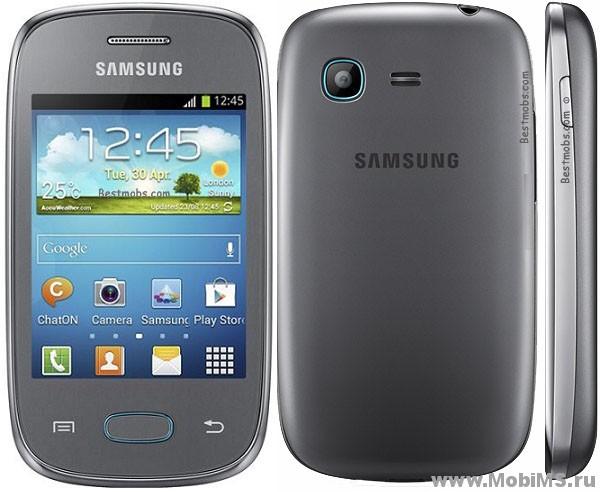 Разблокировка прошивки для Samsung Galaxy Pocket Neo GT-S5310