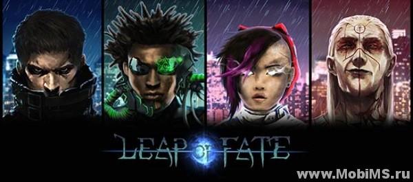 Игра Leaf of Fate + Мод на валюту для Android