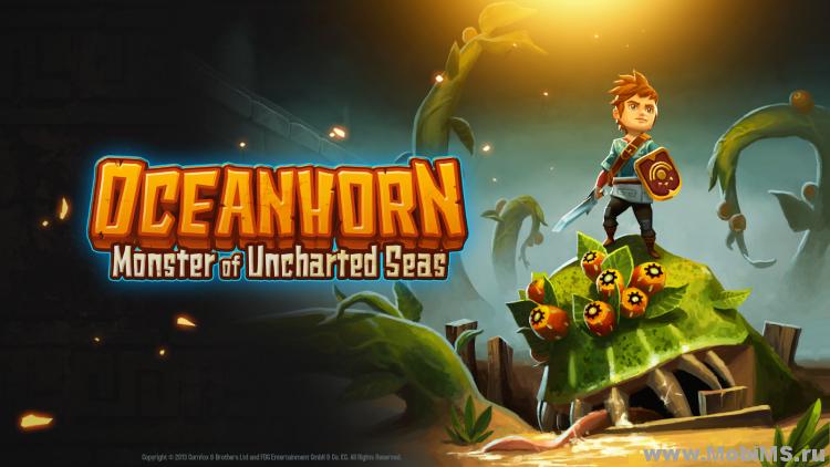 Игра Oceanhorn - Все разблокировано для Android