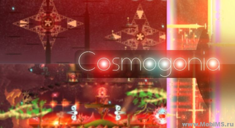 Игра Cosmogonia для Android