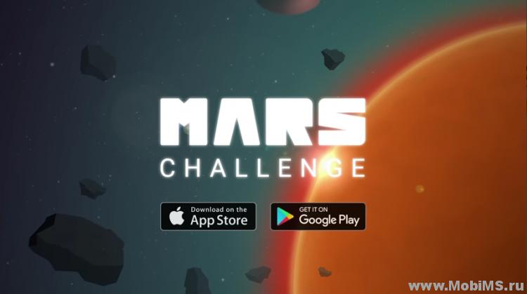 Игра Mars Challenge для Android