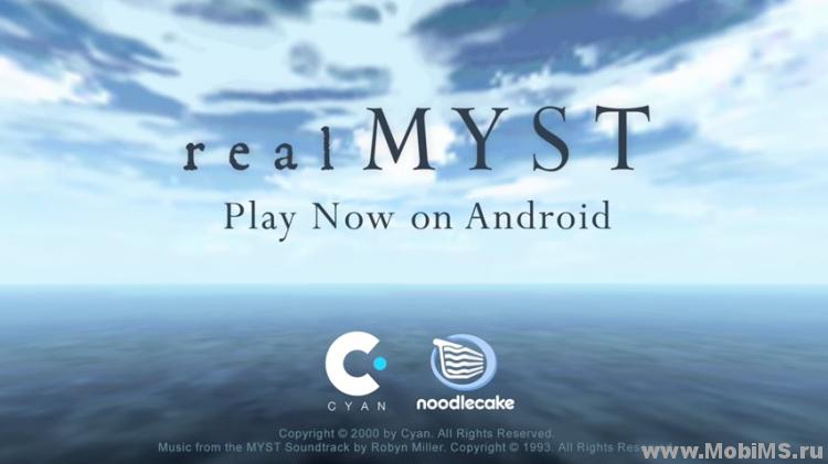 Игра realMyst для Android