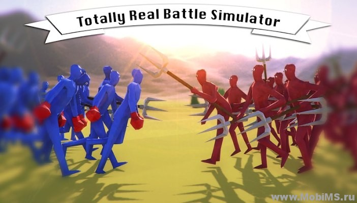 Игра Real Battle Simulator для Android
